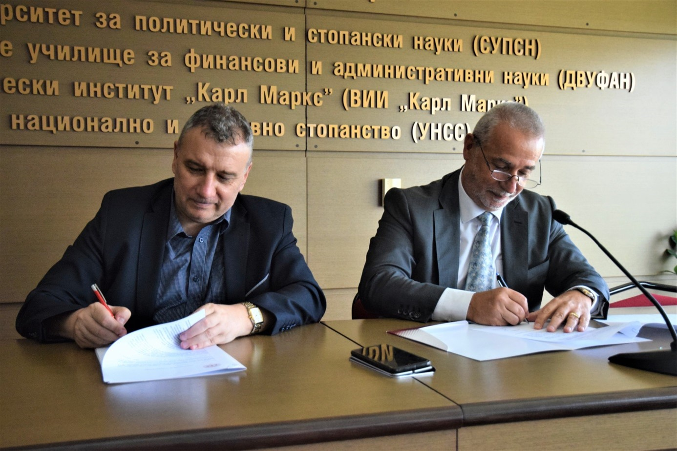 The Rector of UNWE Prof. Dr. Dimitar Dimitrov and Mr. Vladislav Mihov, Chairman of the Management Board of the Japanese-Bulgarian Business Association signed a cooperation agreement.