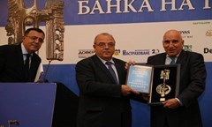 The Rector of UNWE Participated in The Forum on The Education, Professionals, Growth and Awarded The Prize Bank of The Year