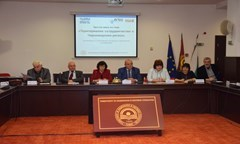 Round Table Conference on the Territorial Cooperation in the Black Sea Region