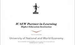 UNWE and ICAEW Continue Being Partners in Learning
