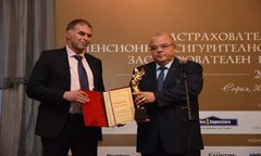 The Rector Bestowed Awards for Insurance and Social Insurance