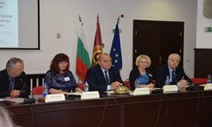 Scientific Conference: Bulgaria: 140 Years of Modern Statehood