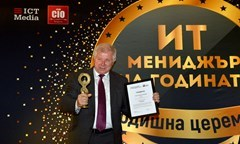 Professor from the UNWE Won the IT Manager of the Year Award in Category Innovations