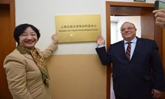 Bulgarian-Chinese Center of Shanghai Jiao Tong University at the UNWE