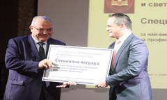 UNWE Won Special Award for Highest Programme Accreditation Assessment in Bulgaria for Professional Field of Economics
