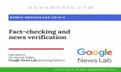 Google News Lab Training on the Fact-Checking and News Verification