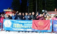 UNWE Students Won the Bronze Medal at Winter University 2019