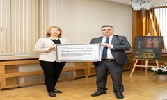 UNWE Was Awarded the Prize for the Most Prestigious Higher School