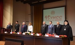 Academic Celebrations Devoted to The 95th Anniversary of UNWE