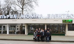 Working Group from The National and Regional Security Department Visited Kozloduy Nuclear Power Plant